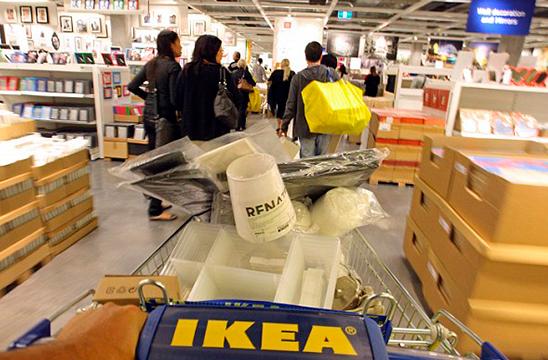 ikea_carro_de_compras
